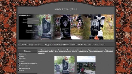Ритуал - памятники из гранита
