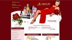 Интернет-магазин косметики Кременчуг