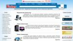 Enter в Кременчуге - компьютеры, ноутбуки продажа ремонт!